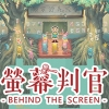 Behind the Screen (SWITCH) game cover art