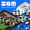 BQM -BlockQuest Maker- artwork