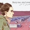 Bury me, my Love artwork