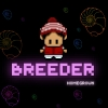 Breeder Homegrown: Director's Cut artwork