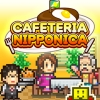 Cafeteria Nipponica (SWITCH) game cover art