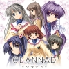 Clannad (XSX) game cover art