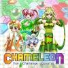 Chameleon (XSX) game cover art