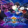 Chaos Code: New Sign of Catastrophe artwork