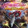Crimzon Clover: World EXplosion artwork