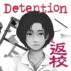 Detention artwork