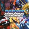 Darius Cozmic Collection: Arcade artwork