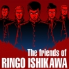 The friends of Ringo Ishikawa artwork