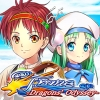 Frane: Dragons' Odyssey (XSX) game cover art