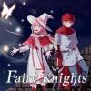 Fairy Knights artwork