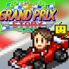 Grand Prix Story (XSX) game cover art