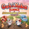 Geki Yaba Runner: Anniversary Edition artwork