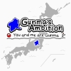 Gunma's Ambition: You and me are Gunma artwork
