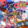 Game Tengoku: CruisinMix Special artwork