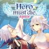 Hero must die. Again artwork