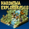 Hakoniwa Explorer Plus artwork