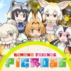 Kemono Friends Picross (SWITCH) game cover art