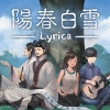 Lyrica (SWITCH) game cover art