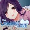 The Language Of Love artwork