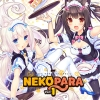 NEKOPARA Vol.1 artwork