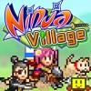 Ninja Village (SWITCH) game cover art