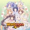 NEKOPARA Vol.4 artwork