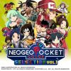 Neo Geo Pocket Color Selection Vol. 1 (XSX) game cover art