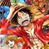 One Piece: Unlimited World Red - Deluxe Edition artwork