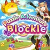 Puzzle Adventure Blockle artwork