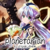 Planetarian artwork