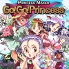 Princess Maker: Go! Go! Princess (XSX) game cover art