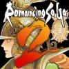 Romancing SaGa 2 artwork