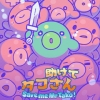 Save me Mr Tako: Tasukete Tako-San artwork