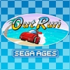 Sega Ages: OutRun artwork