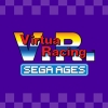 Sega Ages: Virtua Racing artwork