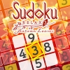 Sudoku Relax 3: Autumn Leaves artwork