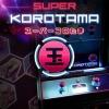 Super Korotama artwork