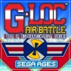 Sega Ages: G-LOC Air Battle artwork