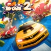 Super Toy Cars 2 (XSX) game cover art