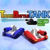 TouchBattleTankSP artwork