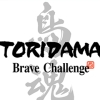 TORIDAMA: Brave Challenge artwork