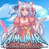 Taimumari: Complete Edition artwork