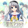 Tomoyo After: It's a Wonderful Life - CS Edition (XSX) game cover art