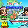 World Cruise Story (XSX) game cover art