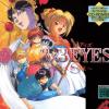 3X3 Eyes: Kyuusei Koushu S (XSX) game cover art