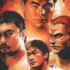 All-Japan Pro Wrestling featuring Virtua (SAT) game cover art