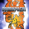 DoDonPachi (SAT) game cover art