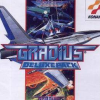 Gradius Deluxe Pack (SAT) game cover art
