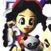 Virtua Fighter Kids artwork