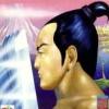 First Samurai (XSX) game cover art
